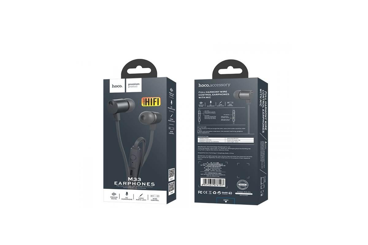 Гарнитура HOCO M33 Full harmony wire control earphones with microphone 3.5мм серебристый