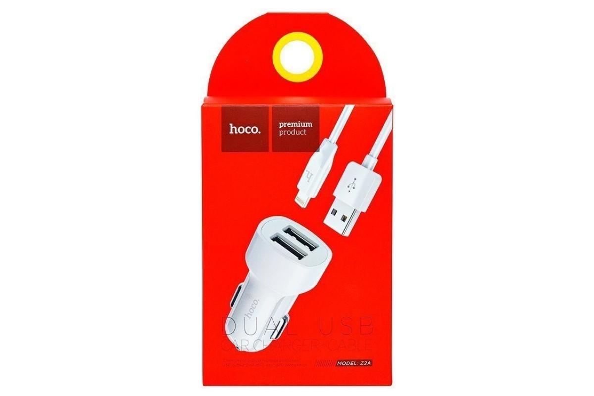 Автомобильное зарядное устройство 2USB 2100mAh HOCO Z2А + кабель iPhone 5/6/7