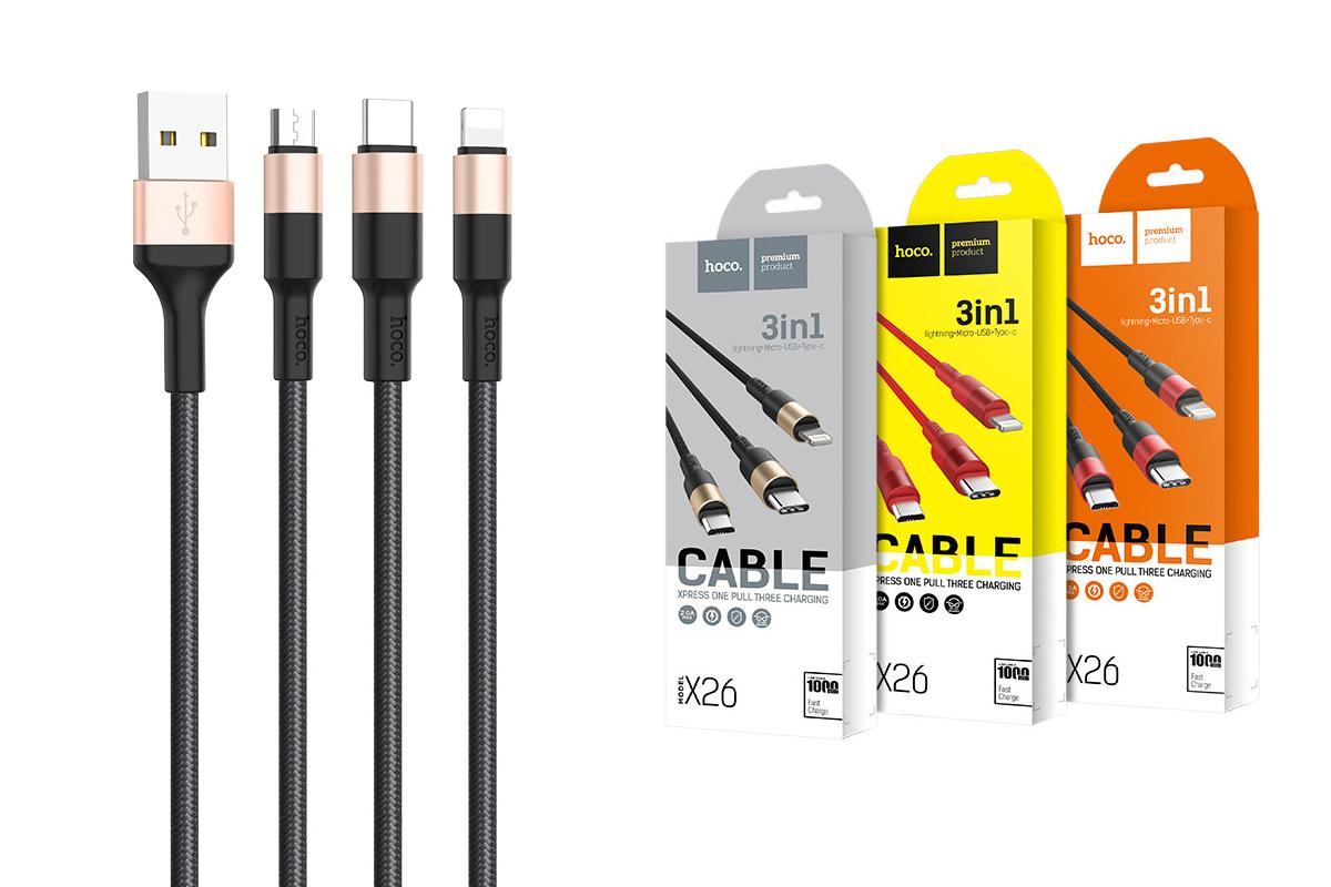 Кабель для iPhone HOCO X26 Xpress one pull three charging cable,lightning+Micro+Type-c 1м черно-золотистый