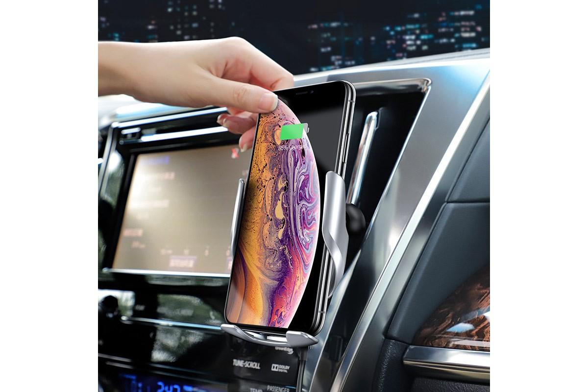Держатель авто HOCO S14 Surpass automatic induction wireless charging car holder золотистый