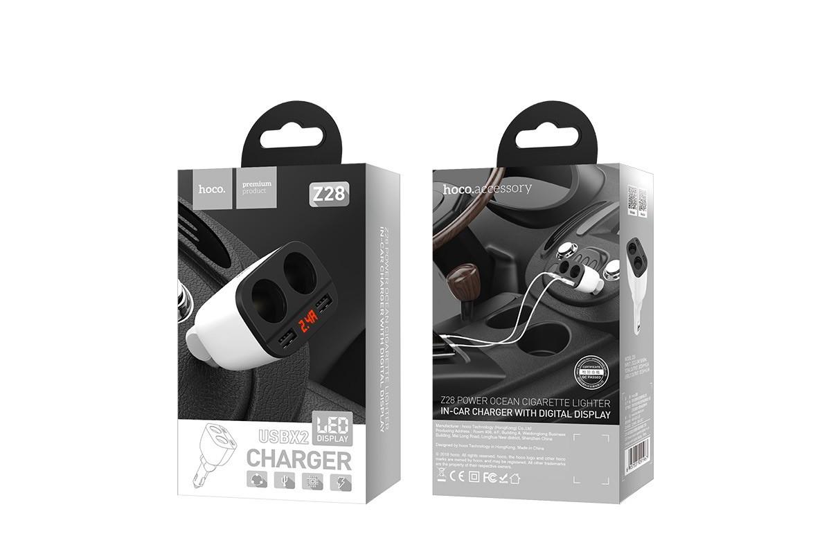 Разветвитель розетки автоприкуривателя на 2 гнезда HOCO Z28 Power ocean car charger