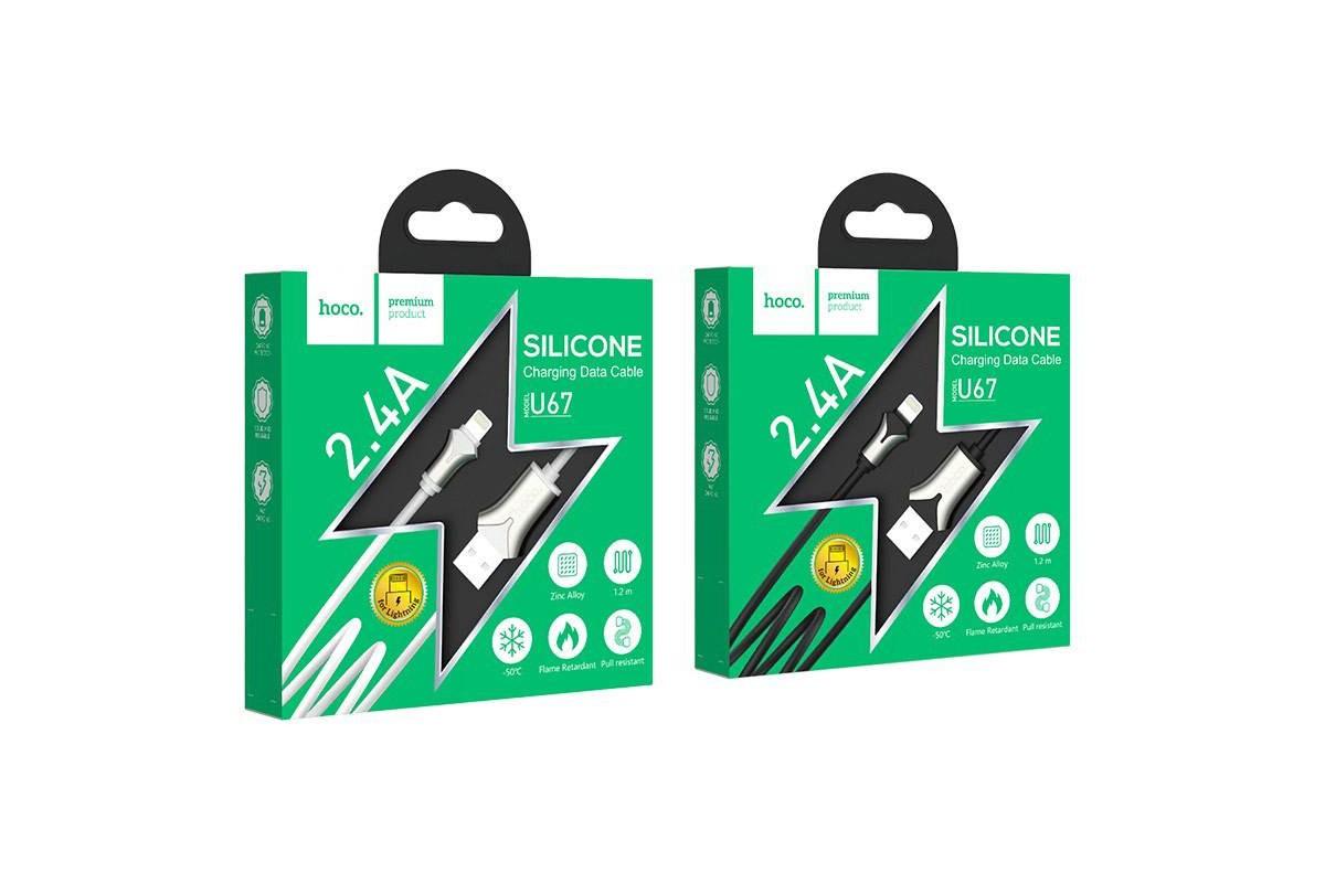 Кабель для iPhone HOCO U67 Soft silicone charging Lightning data cable 1м белый