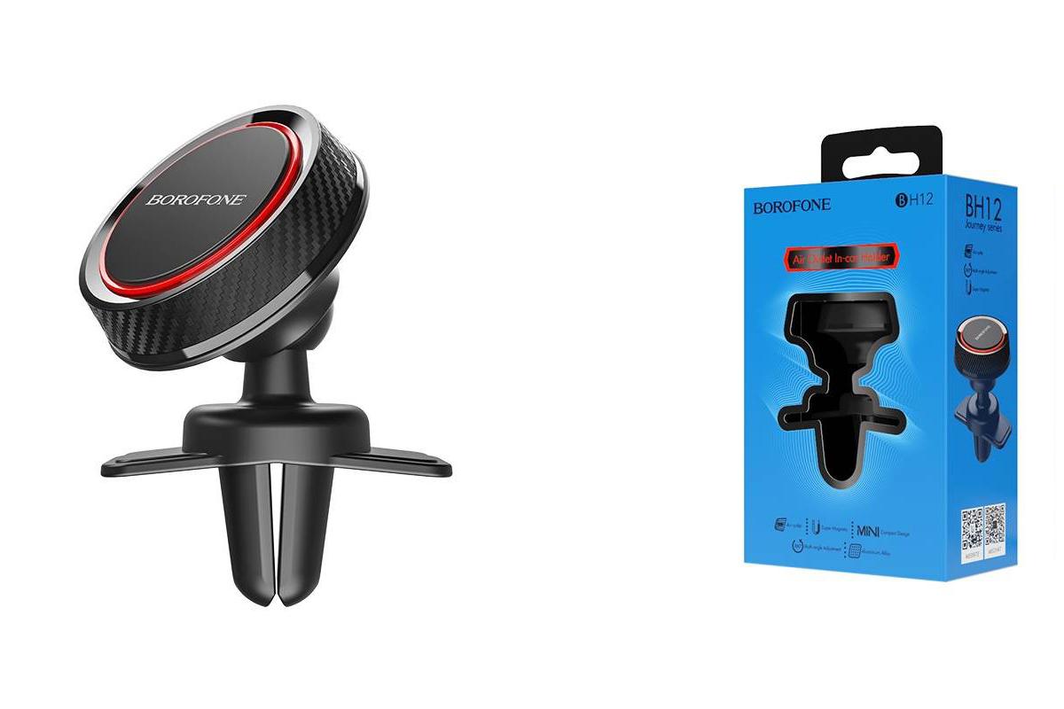 Держатель авто BOROFONE BH12 Journey series магнитный в решетку воздуховода черно/красный