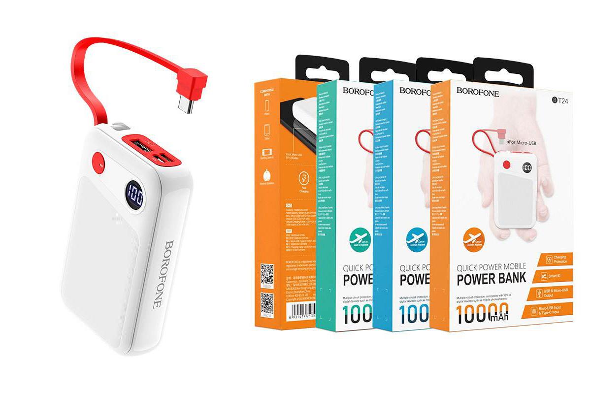 Универсальный дополнительный аккумулятор BOROFONE BT24 Quick Power mobile power bank for Type-C 10000 mAh  белый