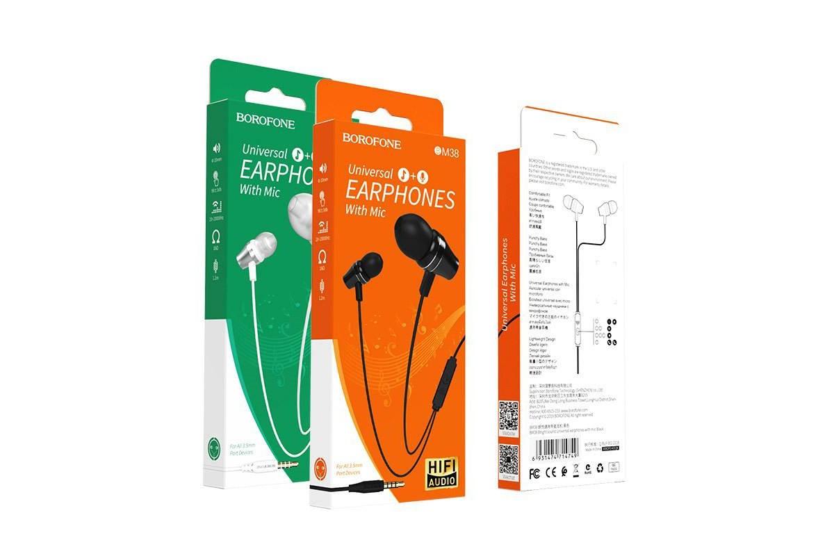 Гарнитура BOROFONE BM38 Bright sound Universal earphones 3.5мм цвет серебристая
