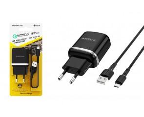 Сетевое зарядное устройство USB 3000mAh + кабель micro USB BOROFONE BA36A QC3.0 charger set черный