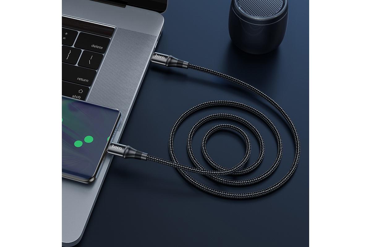 Кабель USB HOCO X50  Type-C to Type-C higt energy 100w (черный) 1 метр