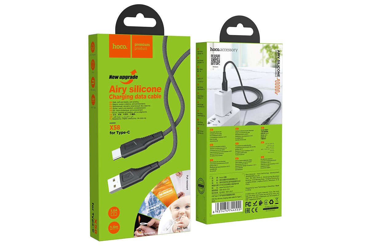 USB D.CABLE HOCO X58 Airy silicone charging cable for Type-C (черный) 1 метр