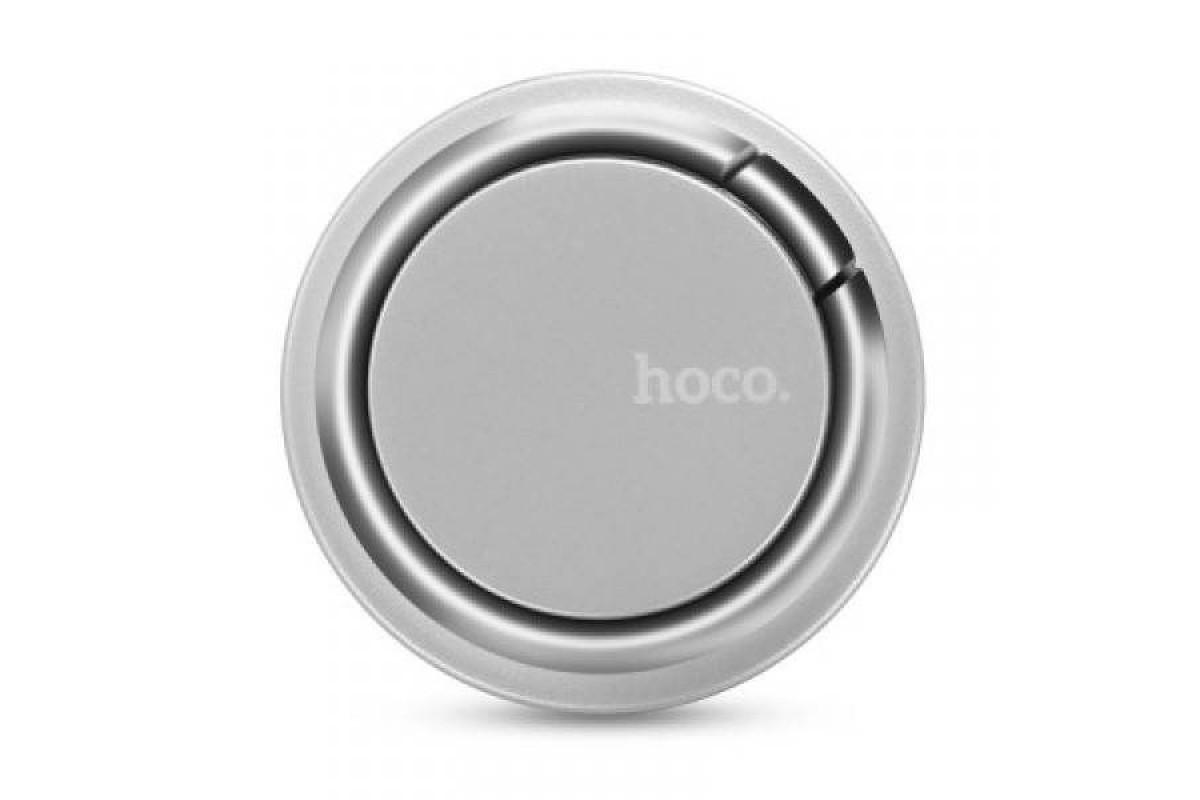 Держатель авто HOCO PH1 серебристый