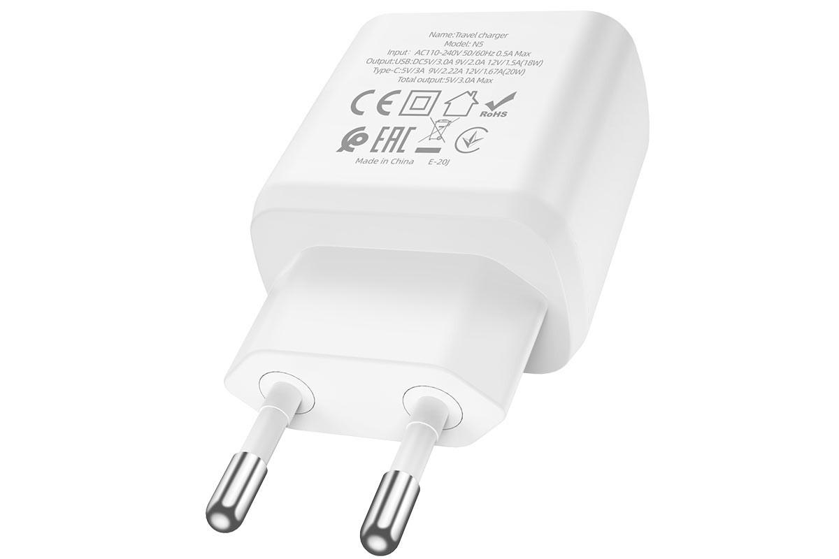 Сетевое зарядное устройство Type-C HOCO N5 Favor dual PD 20W белый (для iPhone 11-12 серий)