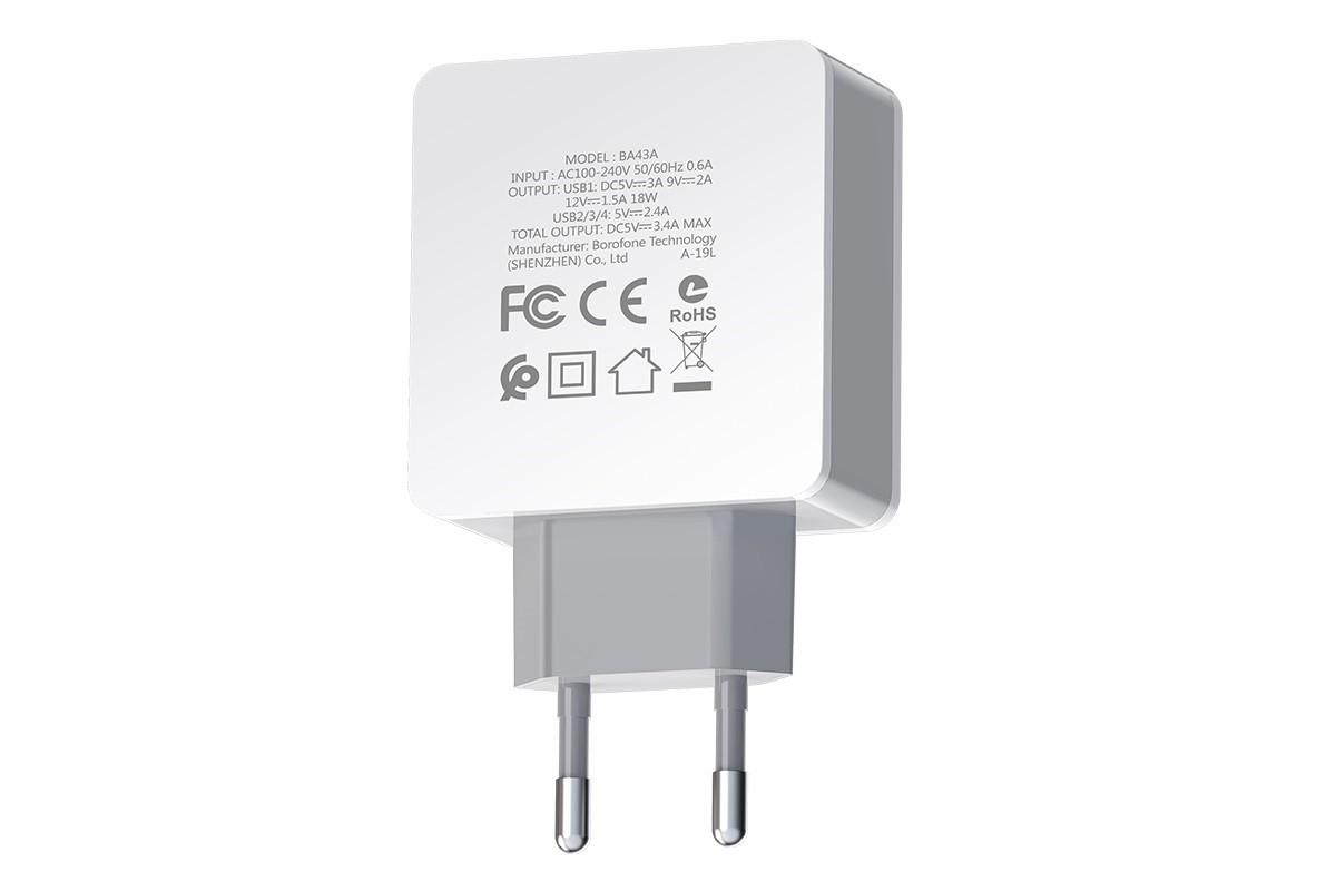 Сетевое зарядное устройство 4USB 3400mAh BOROFONE BA43A 4-USB Fast Charging 3.0