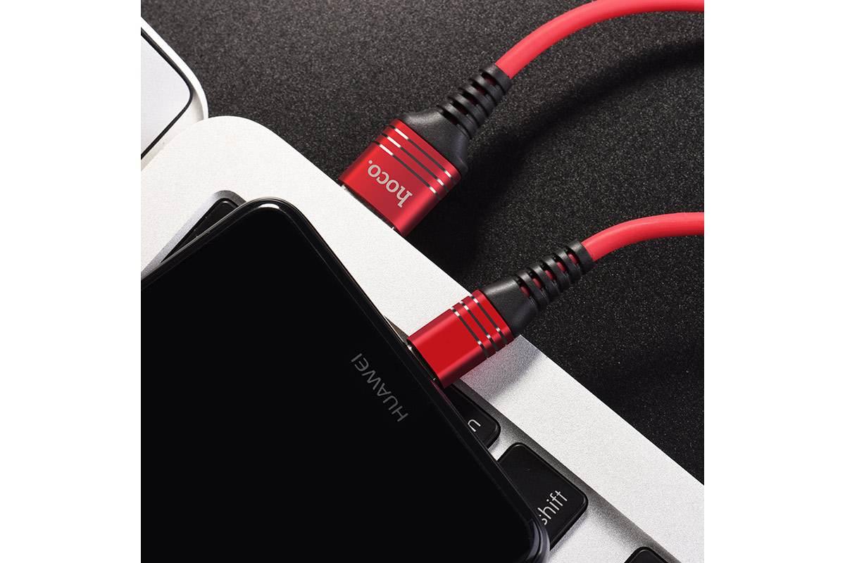 Кабель USB HOCO U46 Tricyclic silicone type-c charging cable (красный) 1 метр