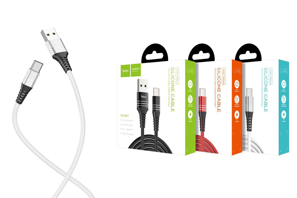 Кабель USB HOCO U46 Tricyclic silicone type-c charging cable (серебристый) 1 метр