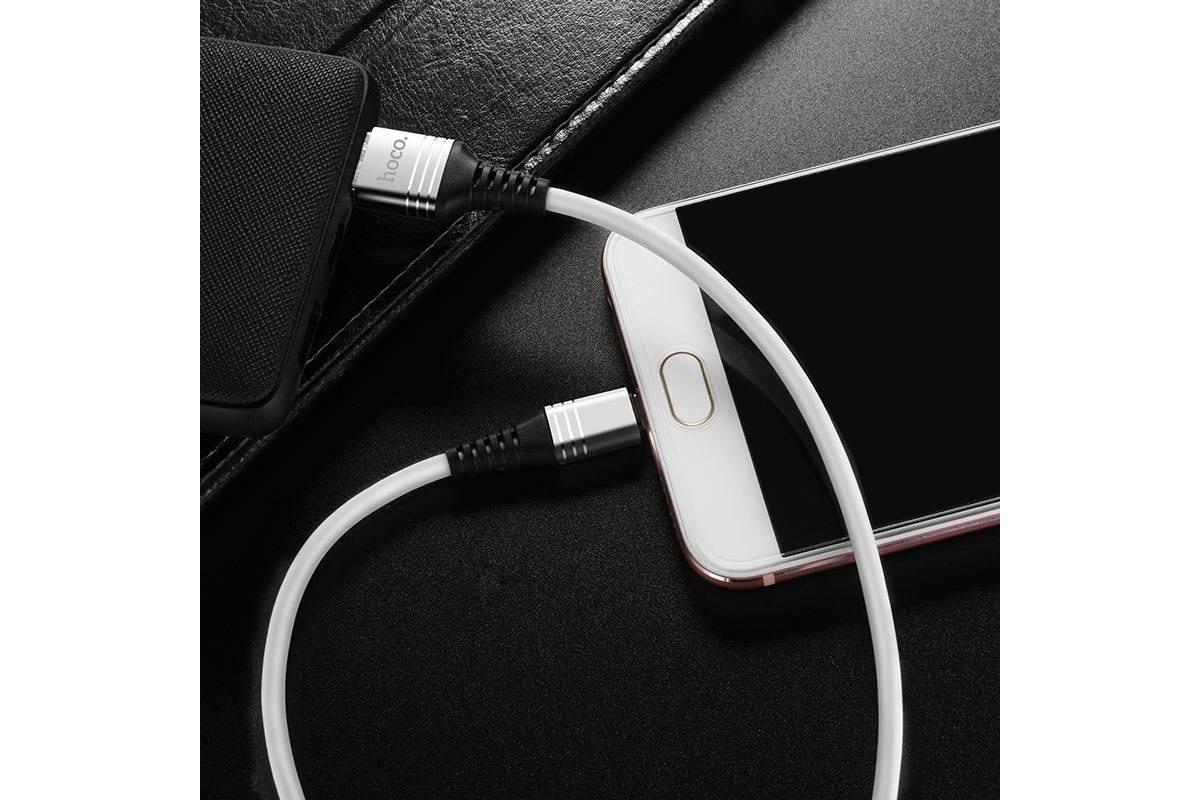 Кабель USB micro USB HOCO U46 Tricyclic silicone charging cable (серебристый) 1 метр