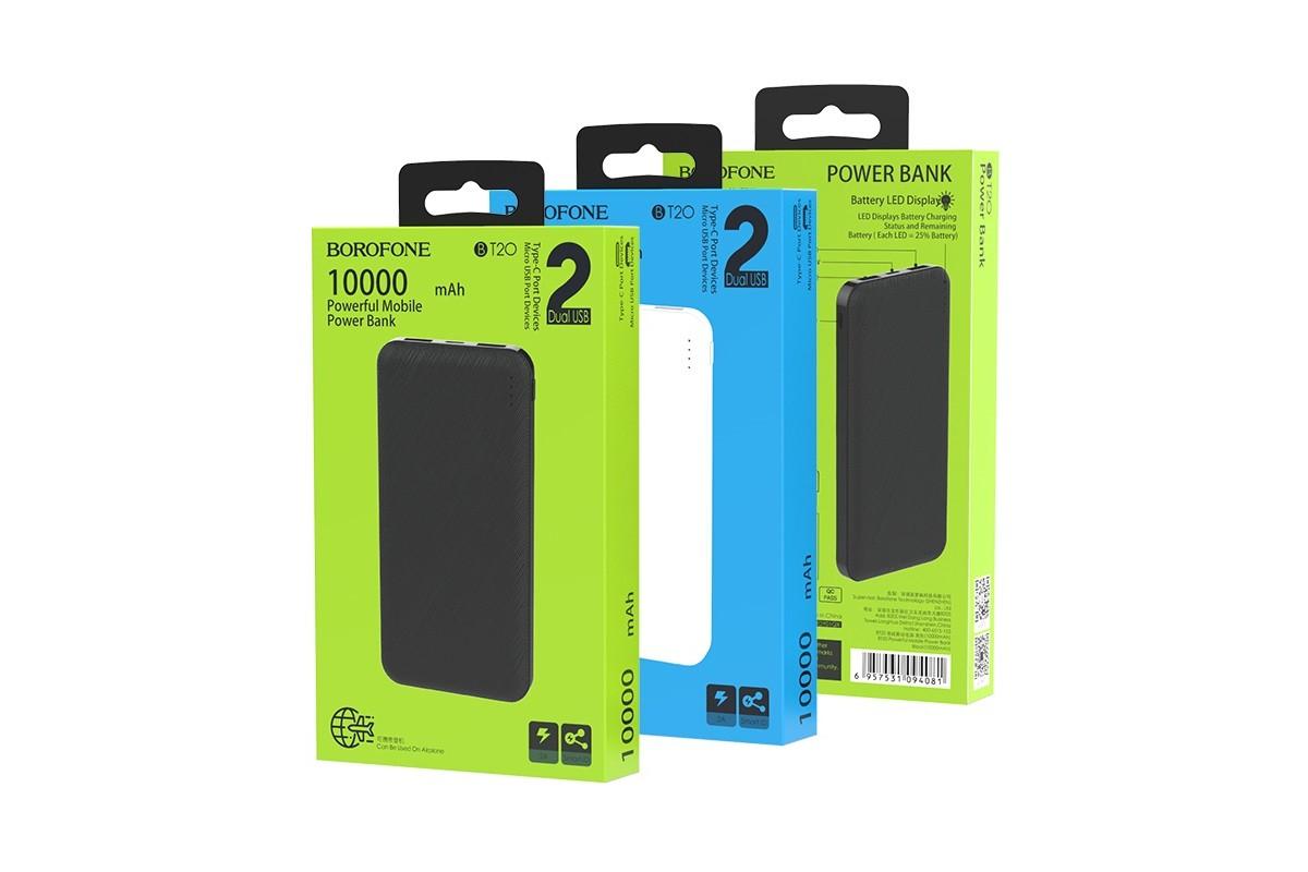 Универсальный дополнительный аккумулятор BOROFONE BT20 Powerful mobile power bank(10000mAh)  черный