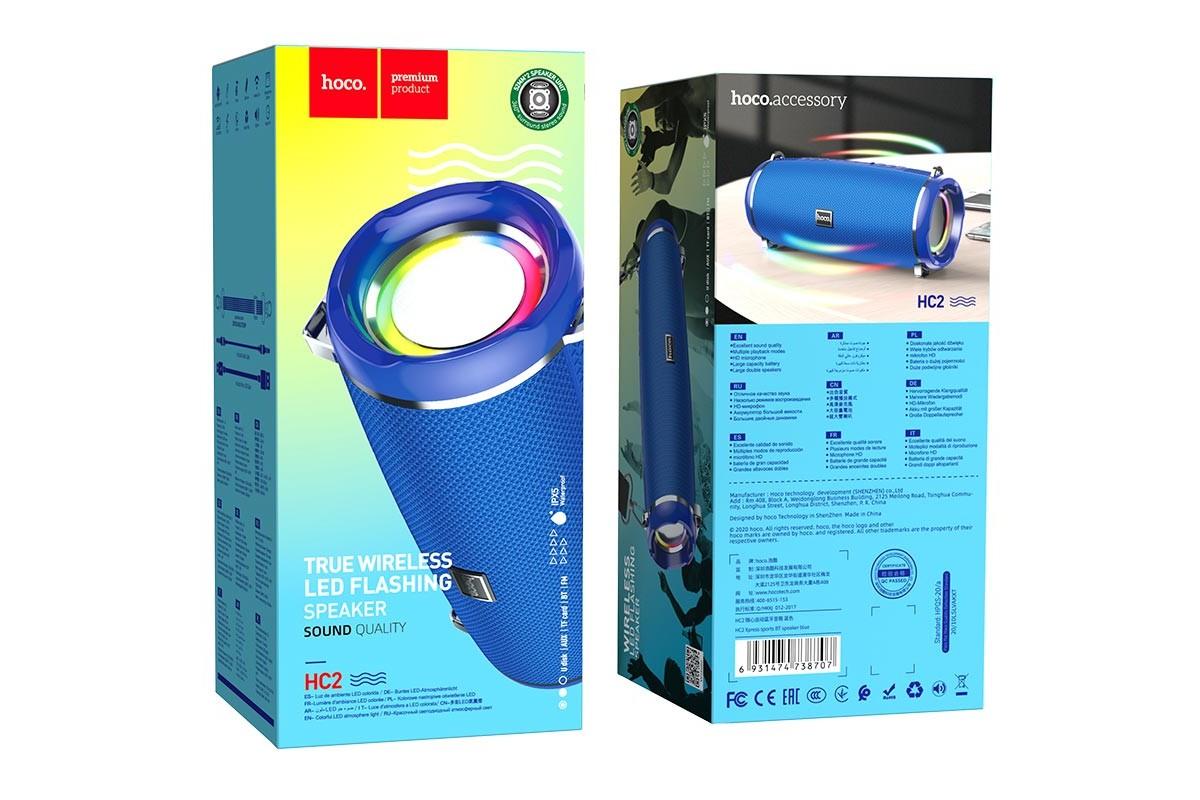Портативная беспроводная акустика HOCO HC2 Xpress sports BT цвет синий