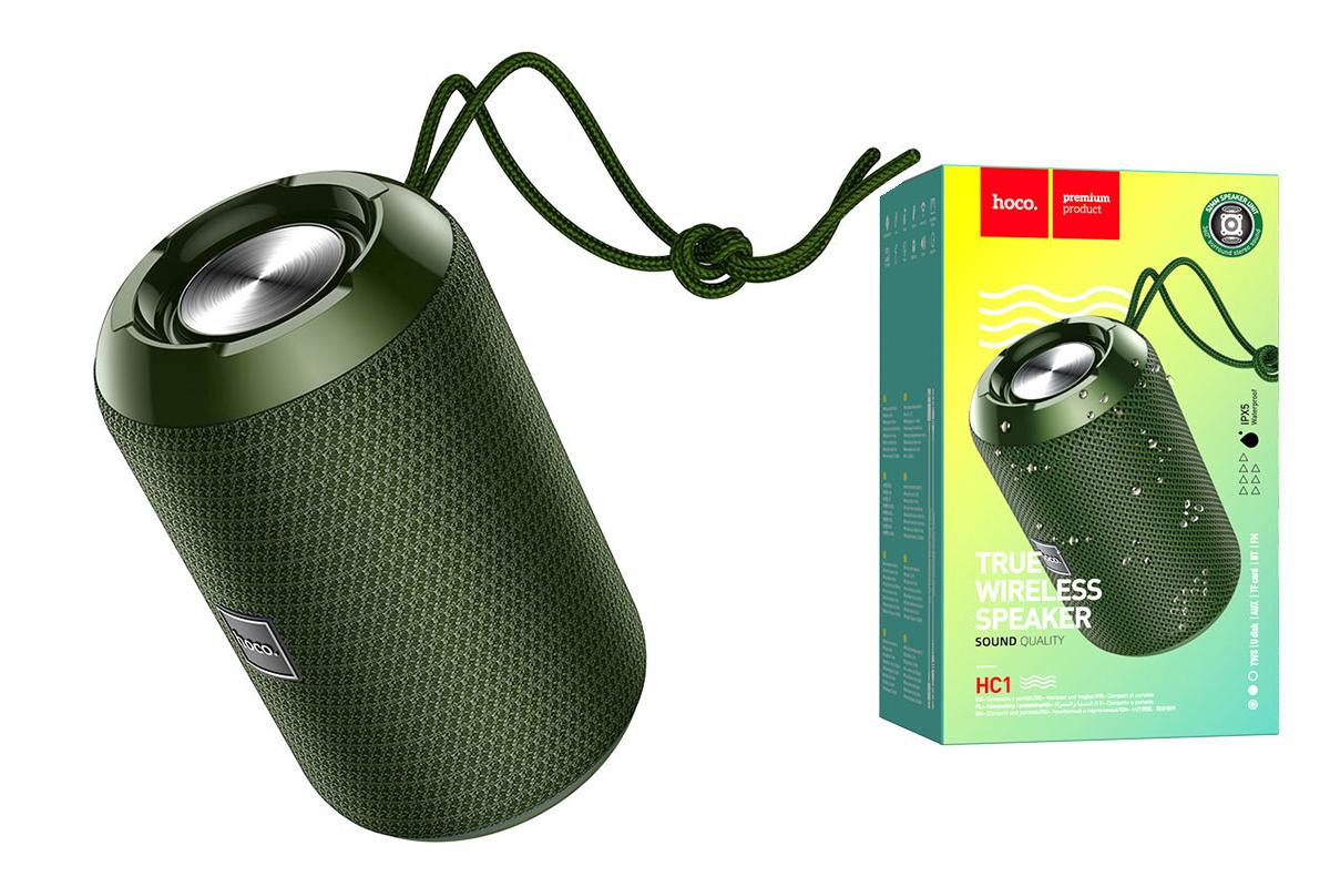 Портативная беспроводная акустика HOCO HC1 Trendy sound sports BT цвет зеленый