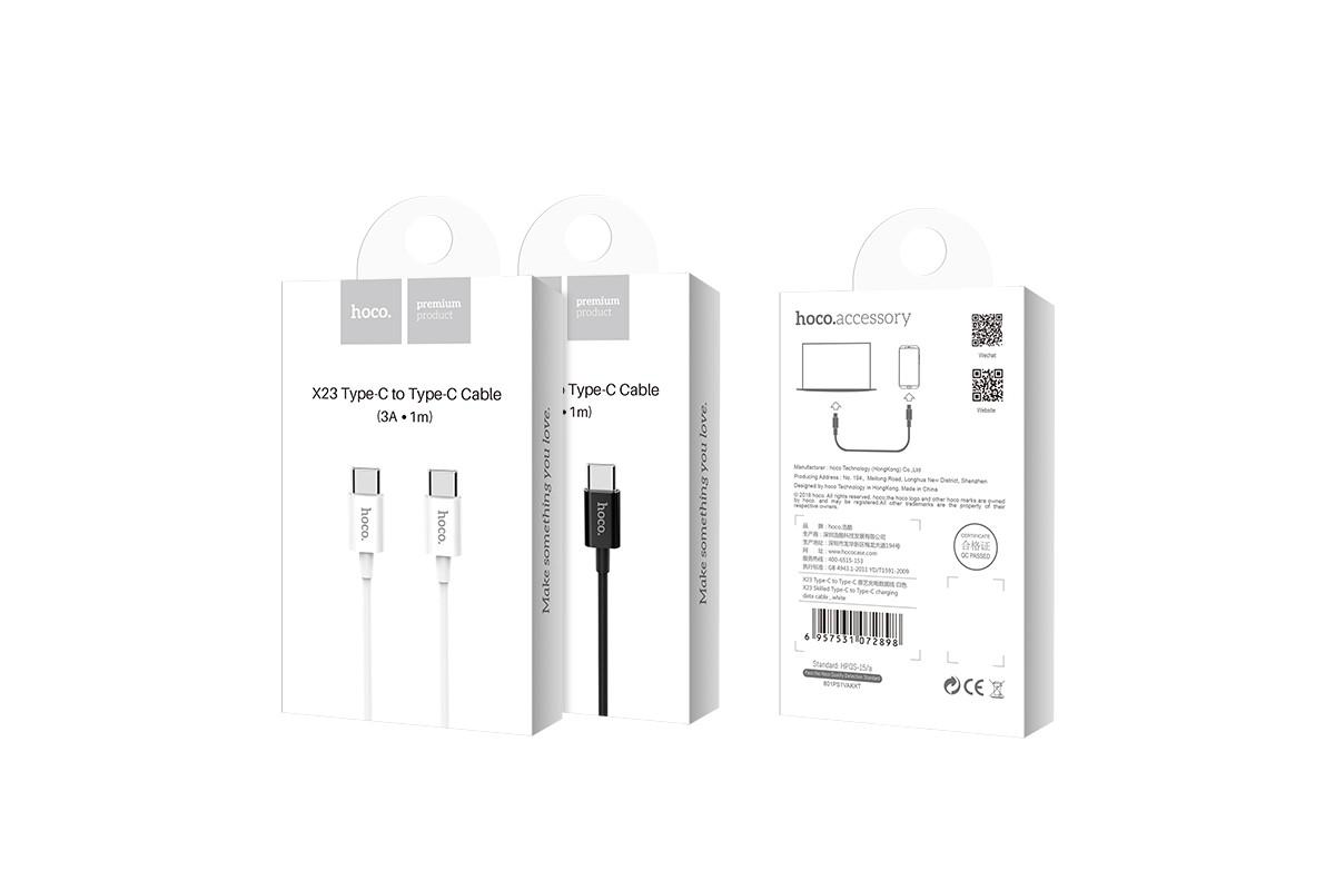 Кабель USB HOCO X23 cable (черный) 1 метр (Type-C -Type-C)