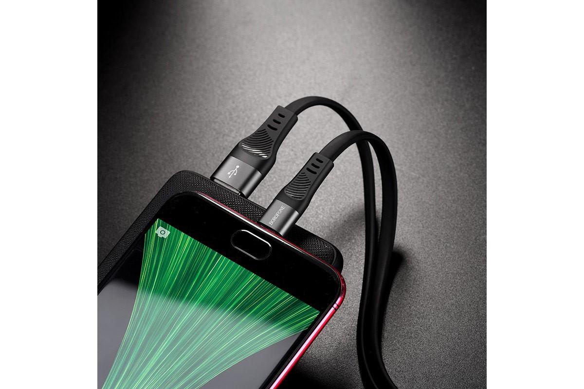 Кабель USB micro USB BOROFONE BU18 Crown Silicone Charging data cable (черный) 1 метр
