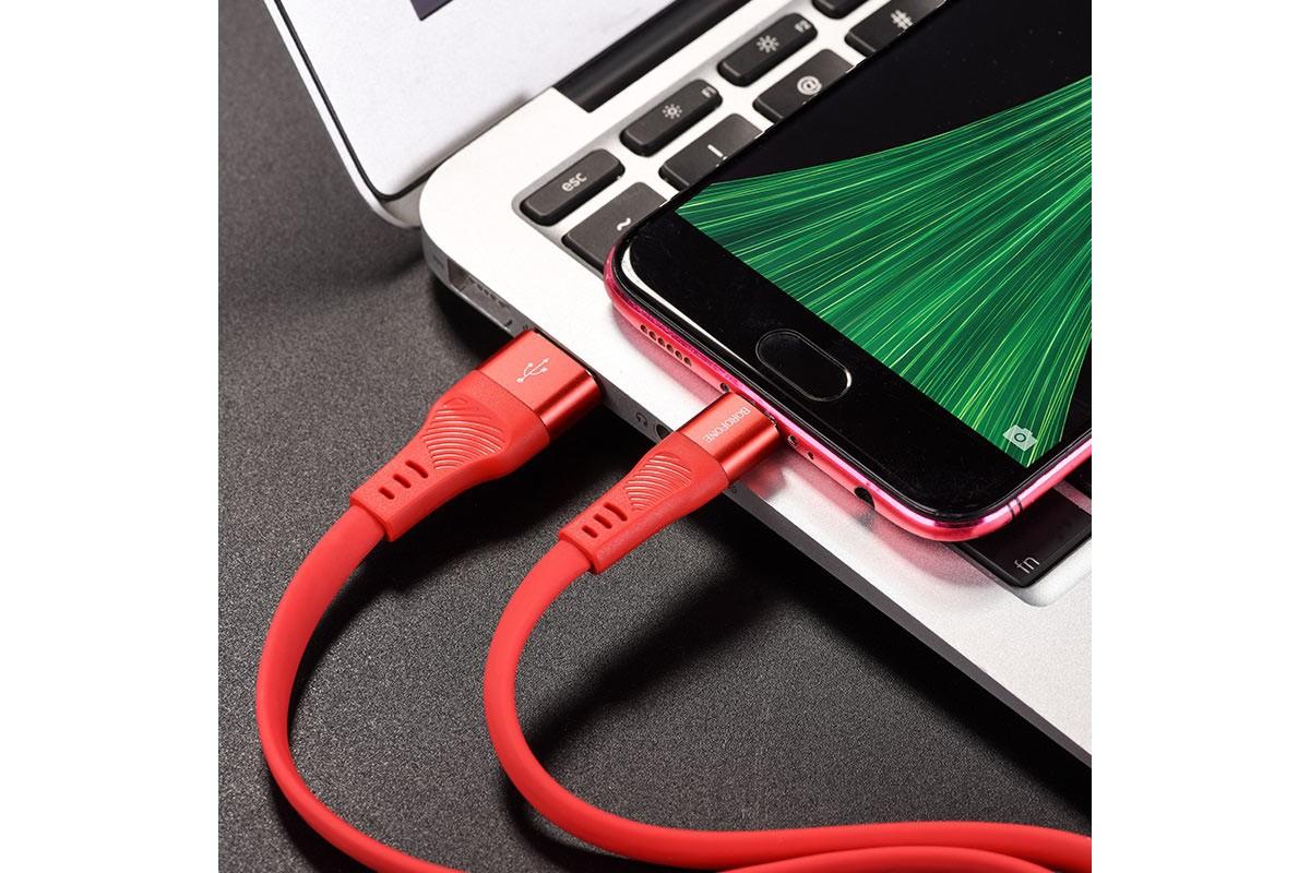 Кабель USB micro USB BOROFONE BU18 Crown Silicone Charging data cable (красный) 1 метр