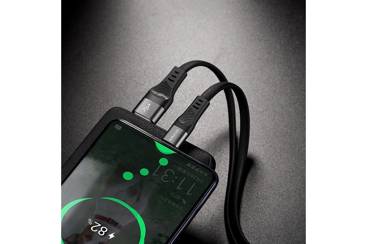 Кабель USB BOROFONE BU18 Crown Silicone Charging data Cable for Type-C (черный) 1 метр