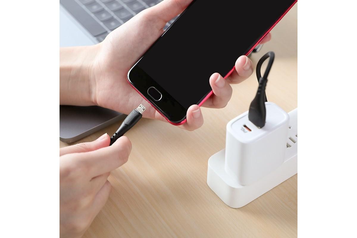 Кабель USB micro USB BOROFONE BX37 Wieldy charging data cable (черный) 1 метр