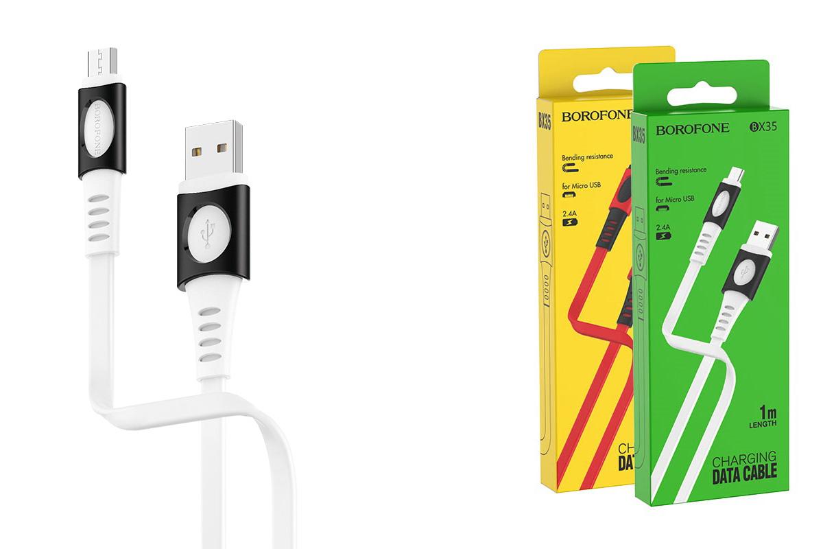Кабель USB micro USB BOROFONE BX35 Carib charging data cable (белый) 1 метр
