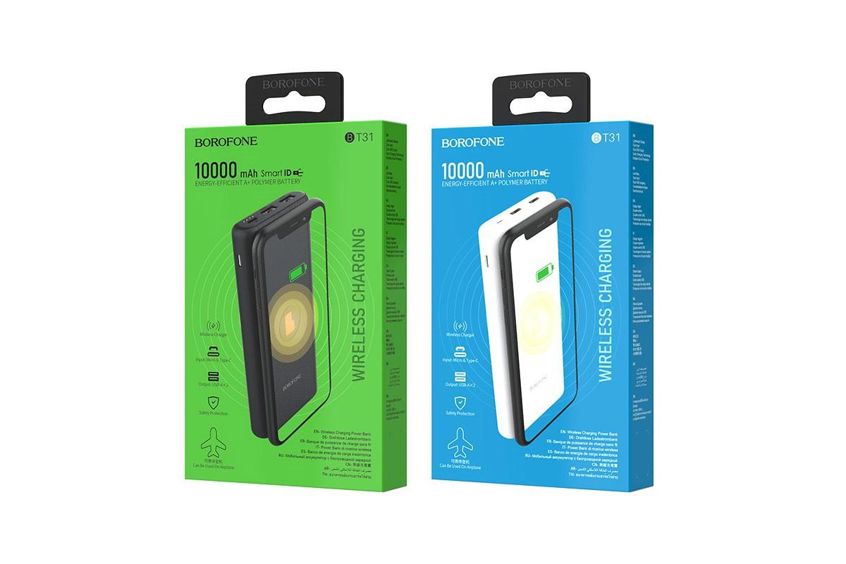 Универсальный дополнительный аккумулятор BOROFONE BT31 Winner wireless charging mobile power bank(10000mAh) белый