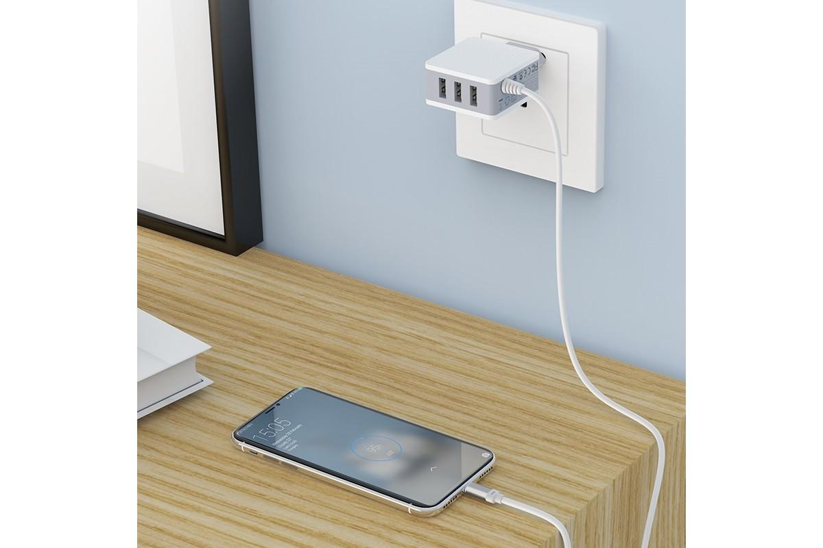 Сетевое зарядное устройство 3USB + кабель Type-C BOROFONE BA42A Joyful three-port charger with cable белый