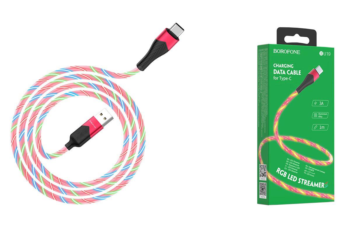 Кабель USB BOROFONE BU19 Streamer charging data cable for Type-C (красный) 1 метр