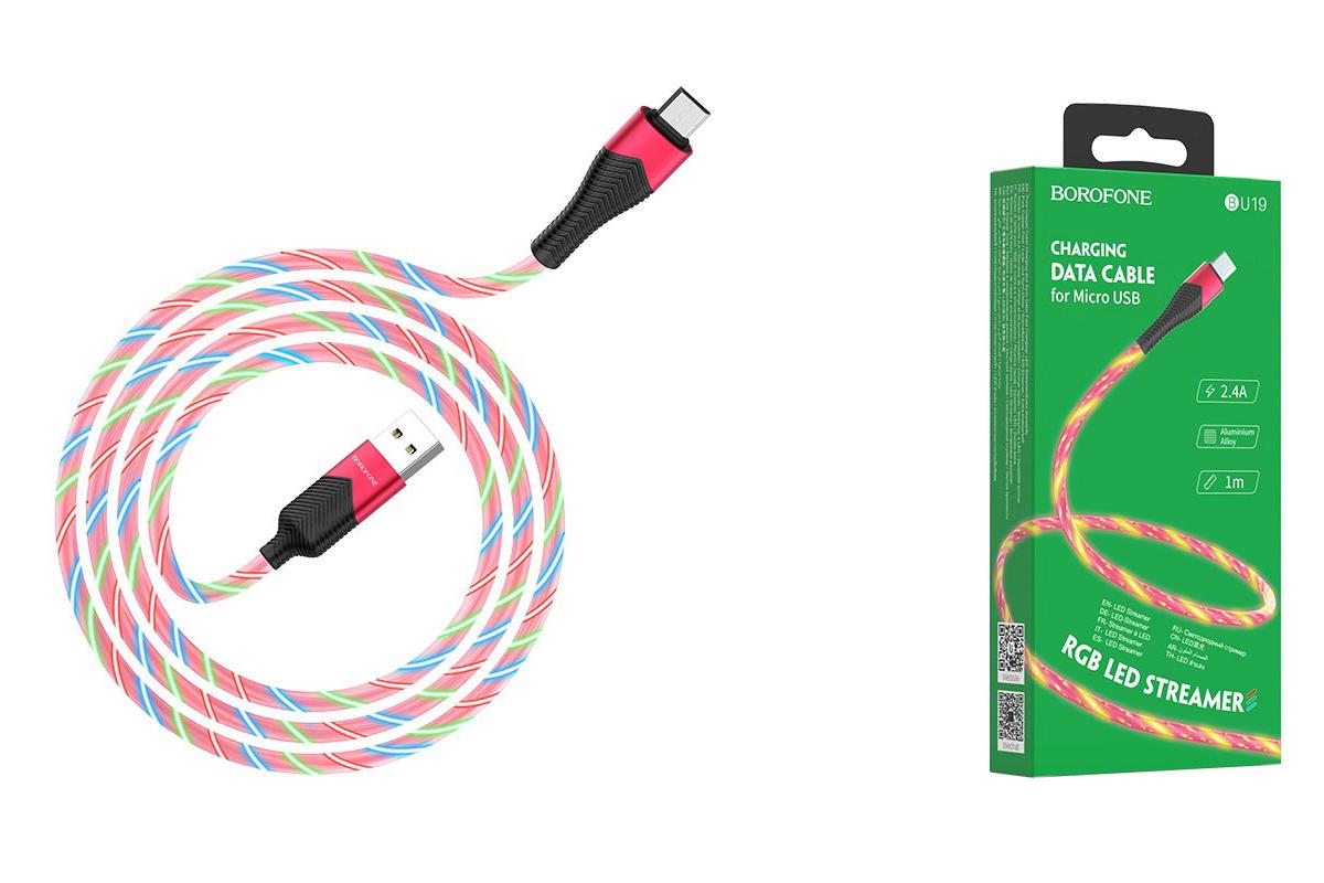 Кабель USB micro USB BOROFONE BU19 Streamer charging data cable (красный) 1 метр