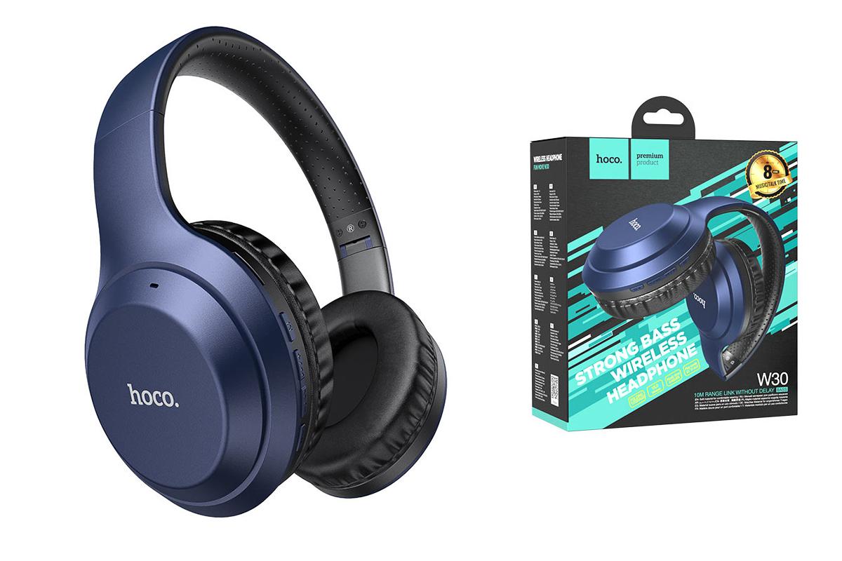 Беспроводные внешние наушники HOCO W30 Fun move BT wireless headphones синий