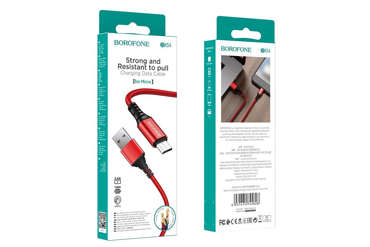 Кабель USB micro BOROFONE BX54 Ultra bright (красный) 1 метр