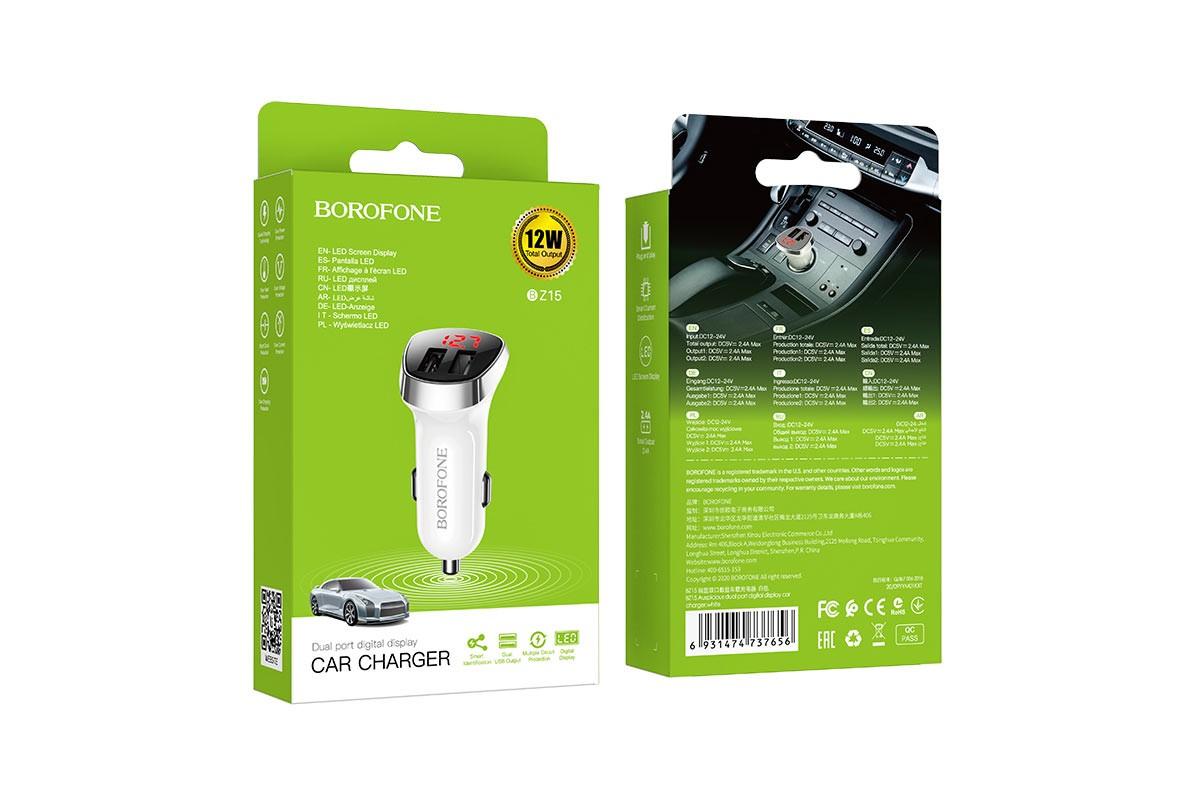 Автомобильное зарядное устройство 2USB BOROFONE BZ15 Auspicious duble port car charger 2400 mAh белый