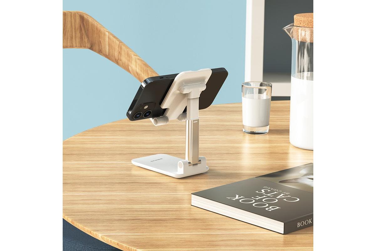 Настольный держатель для смартфона BOROFONE BH42 Star folding desktop stand белый