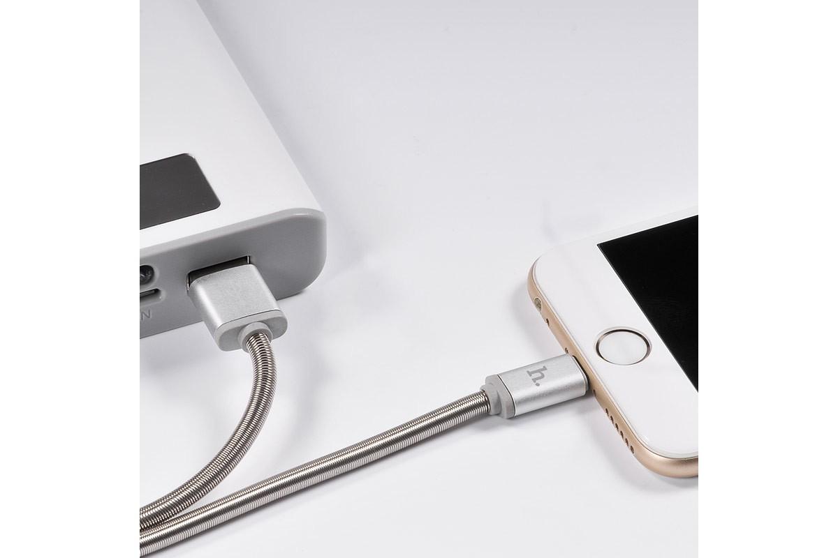 Кабель для iPhone HOCO U5 Full-Metal  lightning charging cable 1м серый