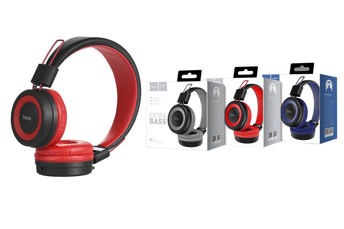 Беспроводные внешние наушники HOCO W16 цвет красный