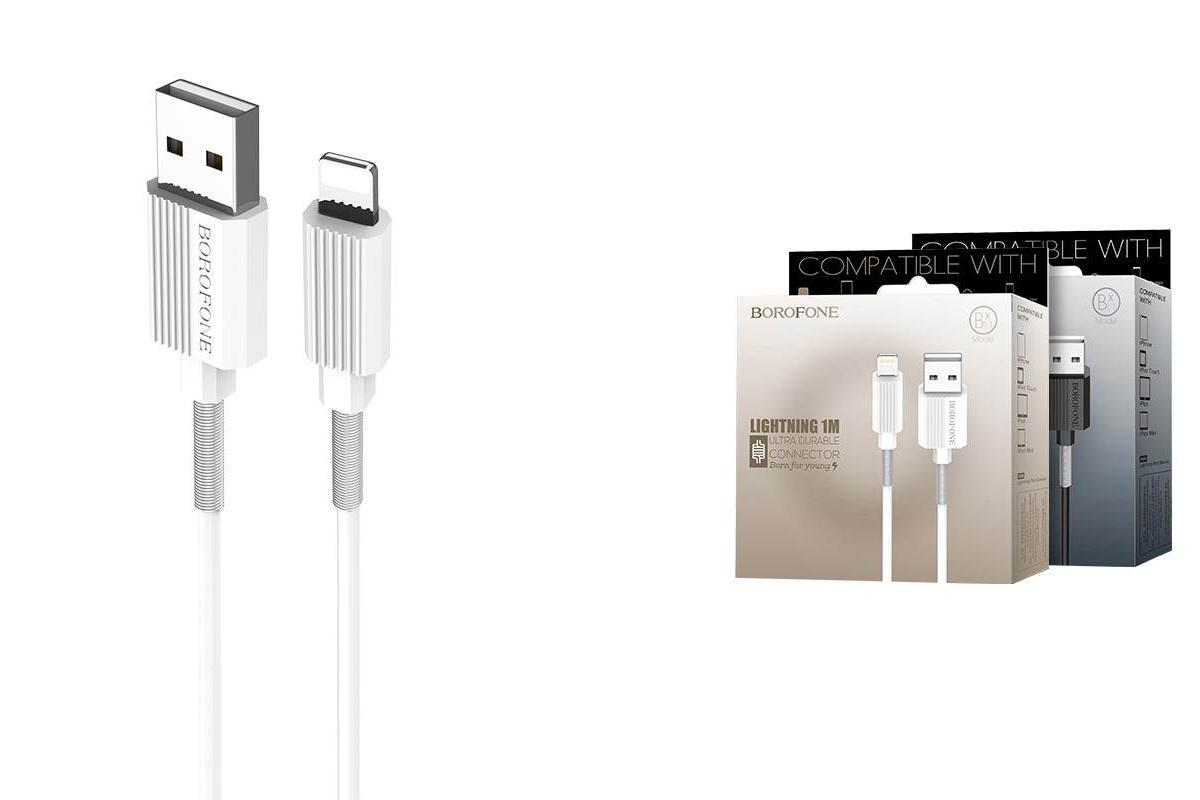 Кабель для iPhone BOROFONE BX11 UJet lightning cable 1м белый