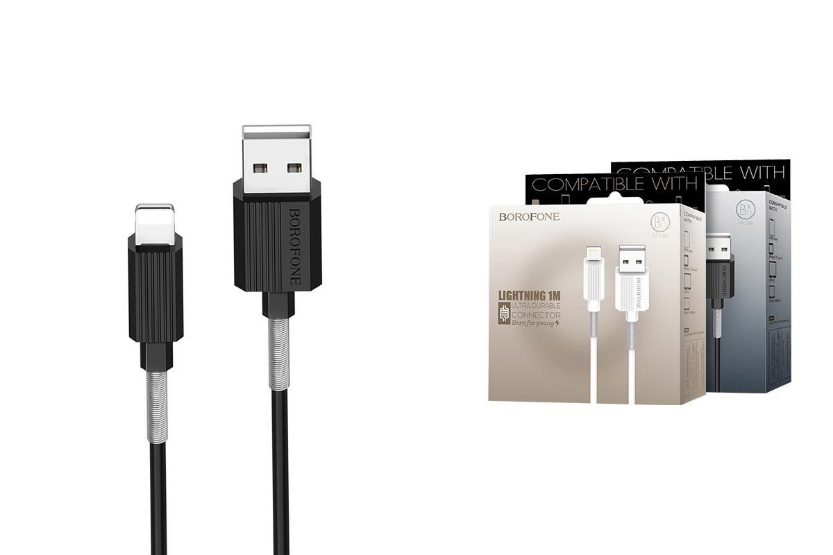 Кабель для iPhone BOROFONE BX11 UJet lightning cable 1м черный