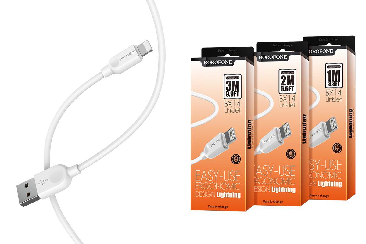 Кабель для iPhone BOROFONE BX14 LinkJet lightning cable 1м белый