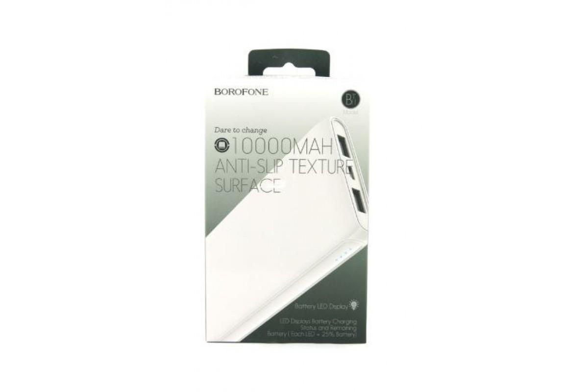 Универсальный дополнительный аккумулятор BOROFONE BT11 Topower Power Bank 10000 mAh  белый
