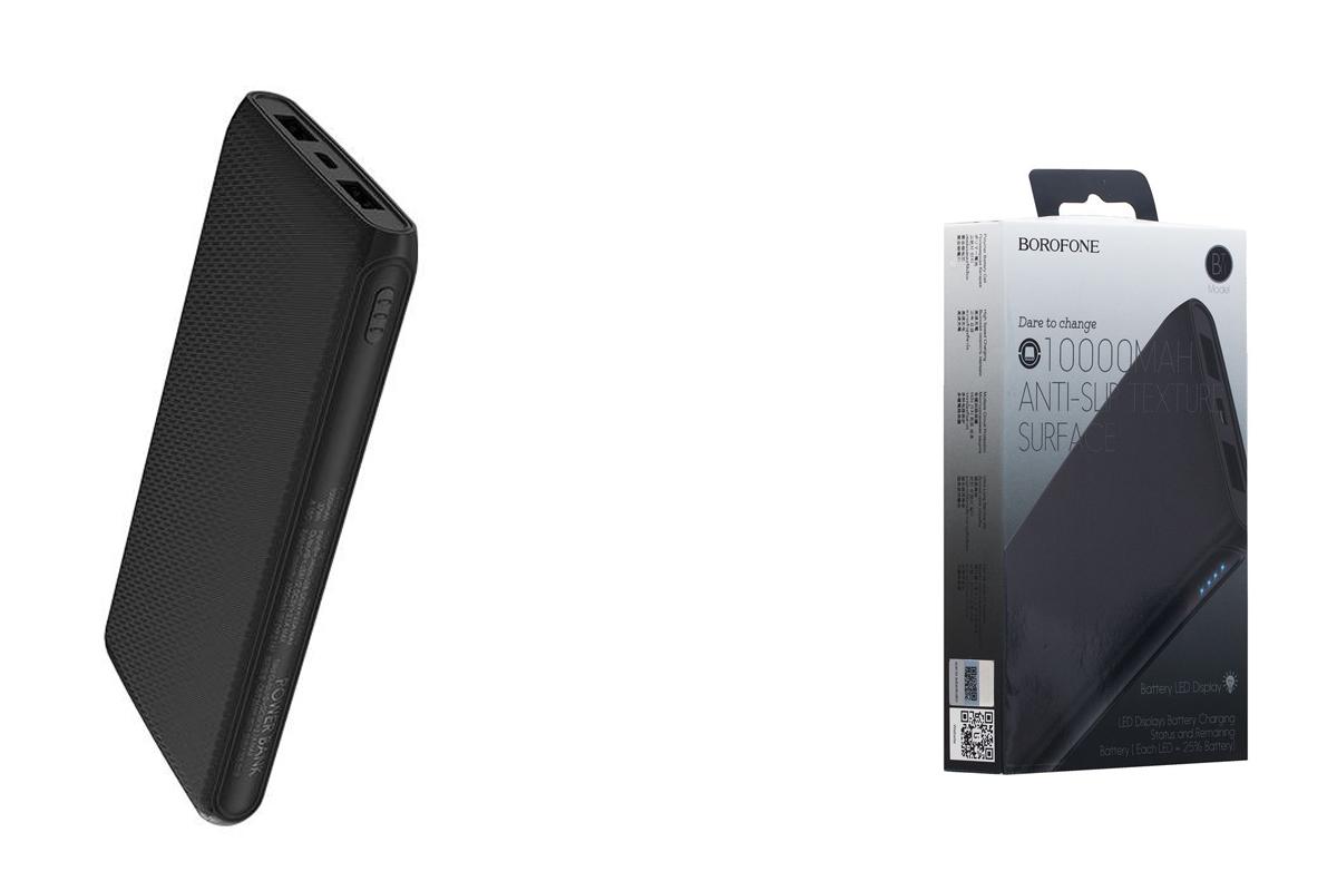 Универсальный дополнительный аккумулятор BOROFONE BT11 Topower Power Bank 10000 mAh черный