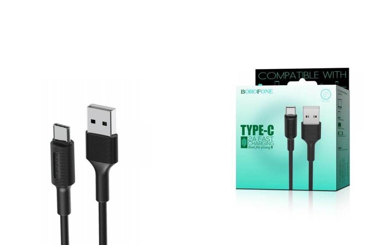 Кабель USB BOROFONE BX1 Type-C cable (черный) 1 метр