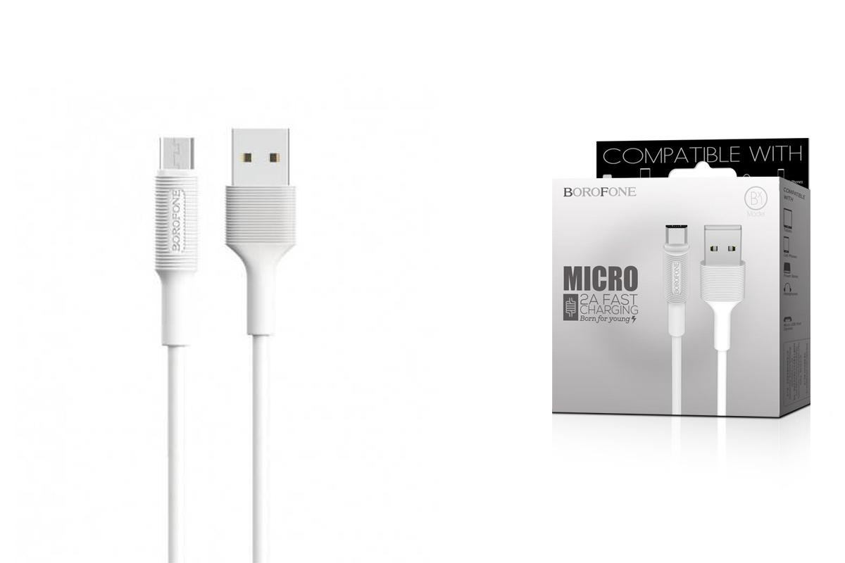 Кабель USB micro USB BOROFONE BX1 EzSync micro USB cable (белый) 1 метр