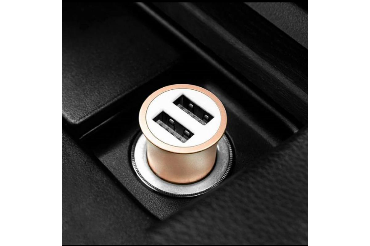 Автомобильное зарядное устройство 2USB BOROFONE BZ6 Carex dual port metal car charger 2400 mAh золотистый