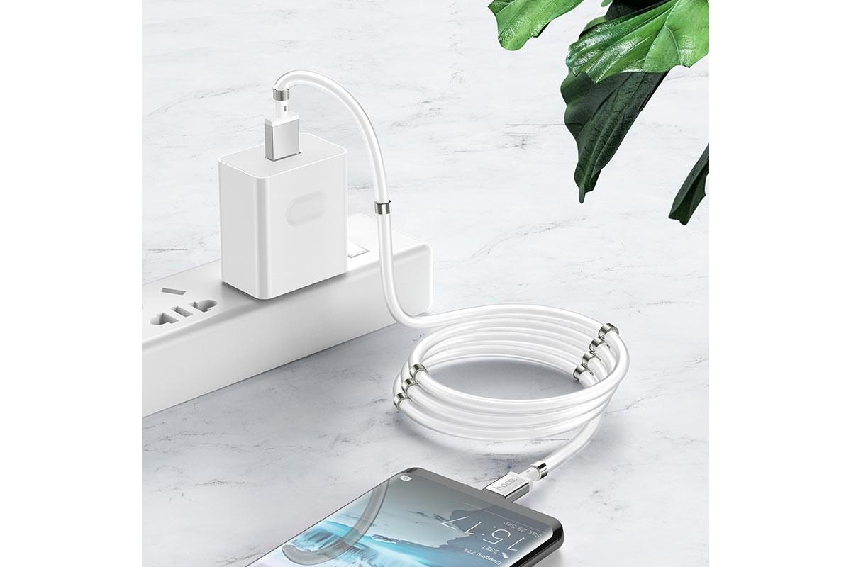 Кабель USB HOCO U91 Magic magnetic charging cable for Type-C (белый) 1 метр