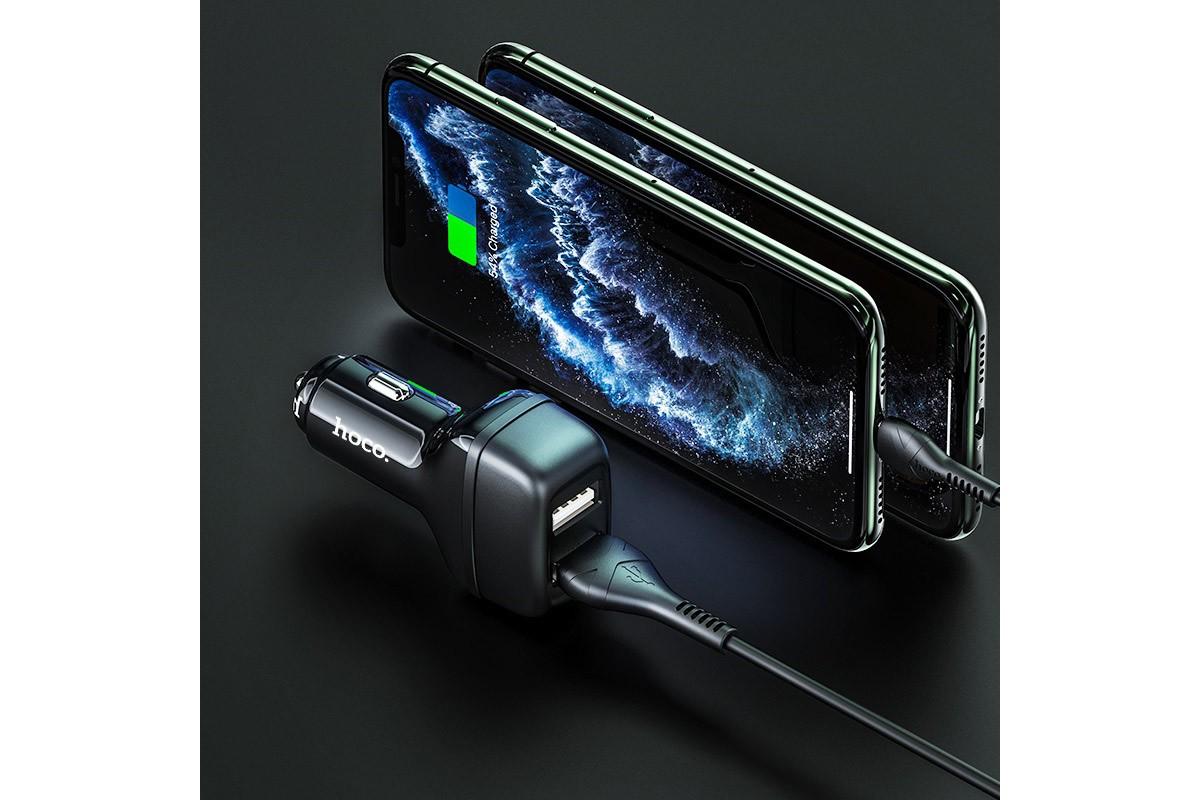 Автомобильное зарядное устройство 2USB 2100mAh HOCO Z36 + кабель iPhone 5/6/7