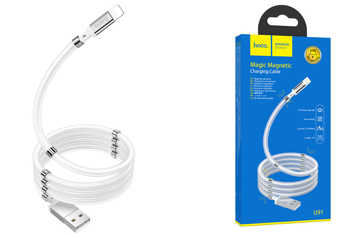 Кабель для iPhone HOCO U91 Magic magnetic charging cable for Lightning черный
