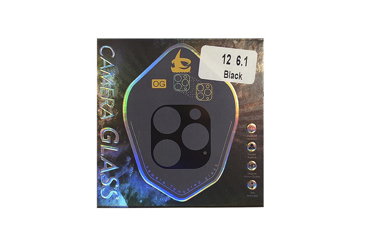 Защитное стекло камеры  iPhone 12 (6.1) черное