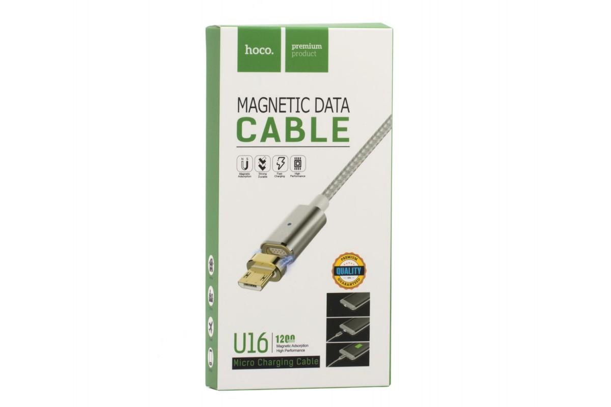 Кабель USB micro USB HOCO U16 Magnetic adsorption lightning charging cable (серебристый) 1 метр с магнитным съемным разъемом